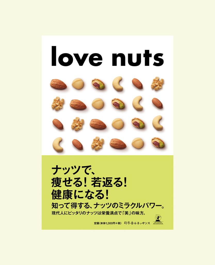 lovenutsbook1